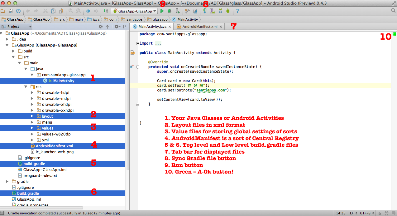 Android Studio Layout Google Glass Development by Marcio Valenzuela Santiapps.com