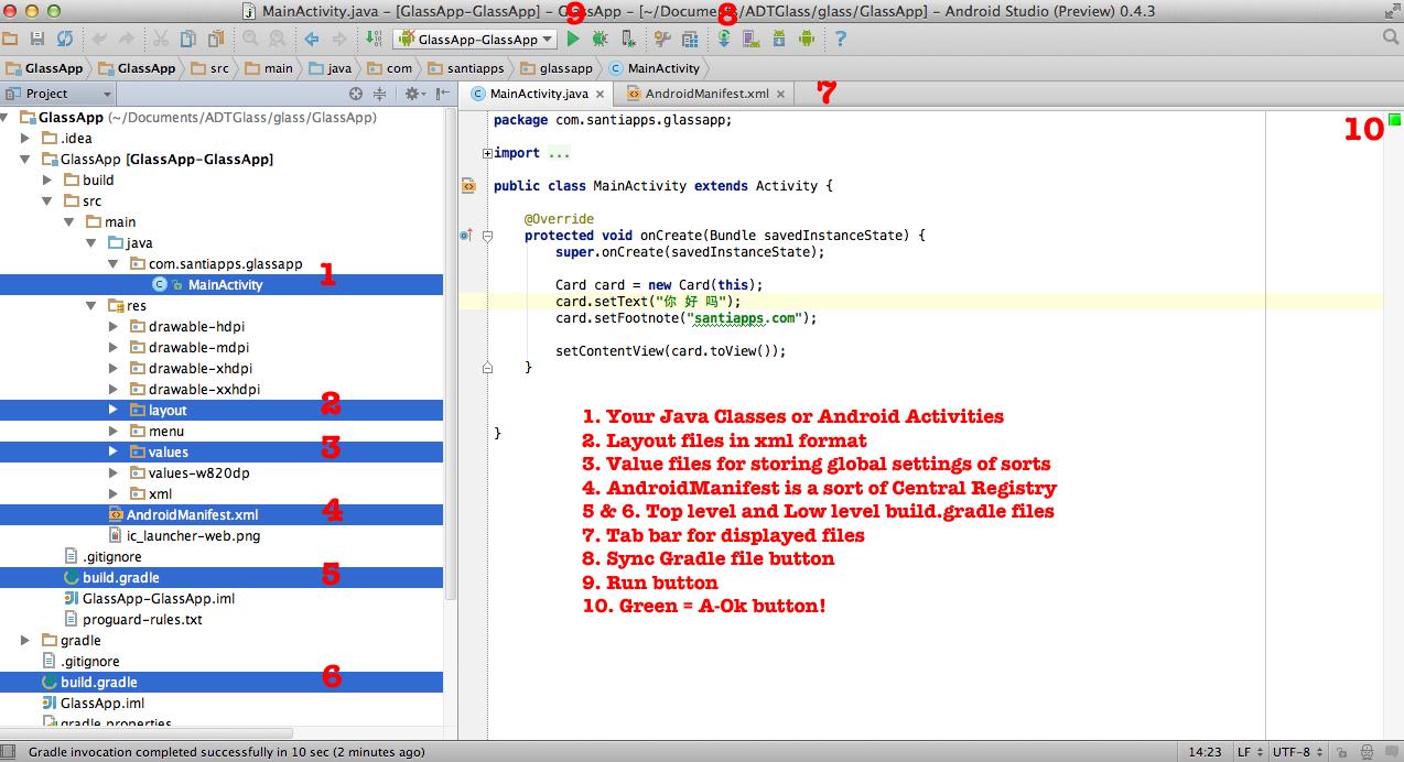 Android Studio Layout Google Glass Development by Marcio Valenzuela Santiapps.com